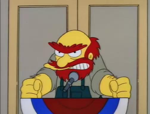 File:Bart's Inner Child 100.JPG