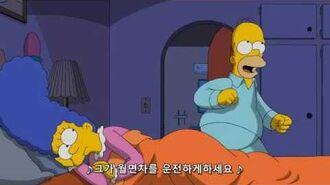 Drunken Homer