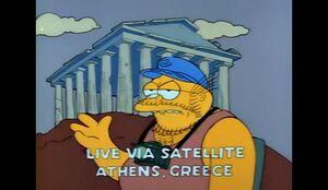 Iasam greece