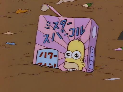 File:In Marge We Trust 25.JPG