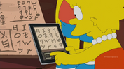 Treehouse of Horror XXV -2014-12-26-05h16m31s183