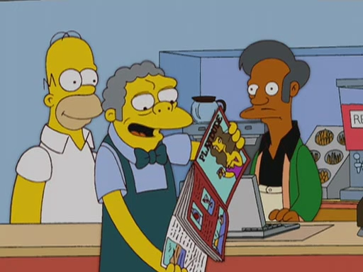 File:Home Away from Homer 57.JPG