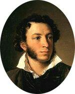 Alexandre Puskin