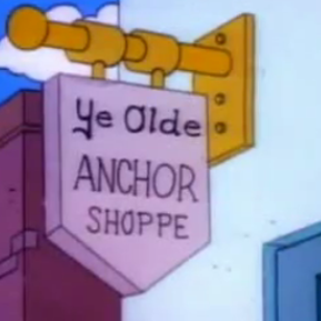 File:Anchor.png