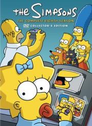 180px-Simpsons8