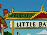 Маленький Бангког