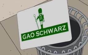 File:GAO Schwarz.png
