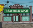 Tsarbucks