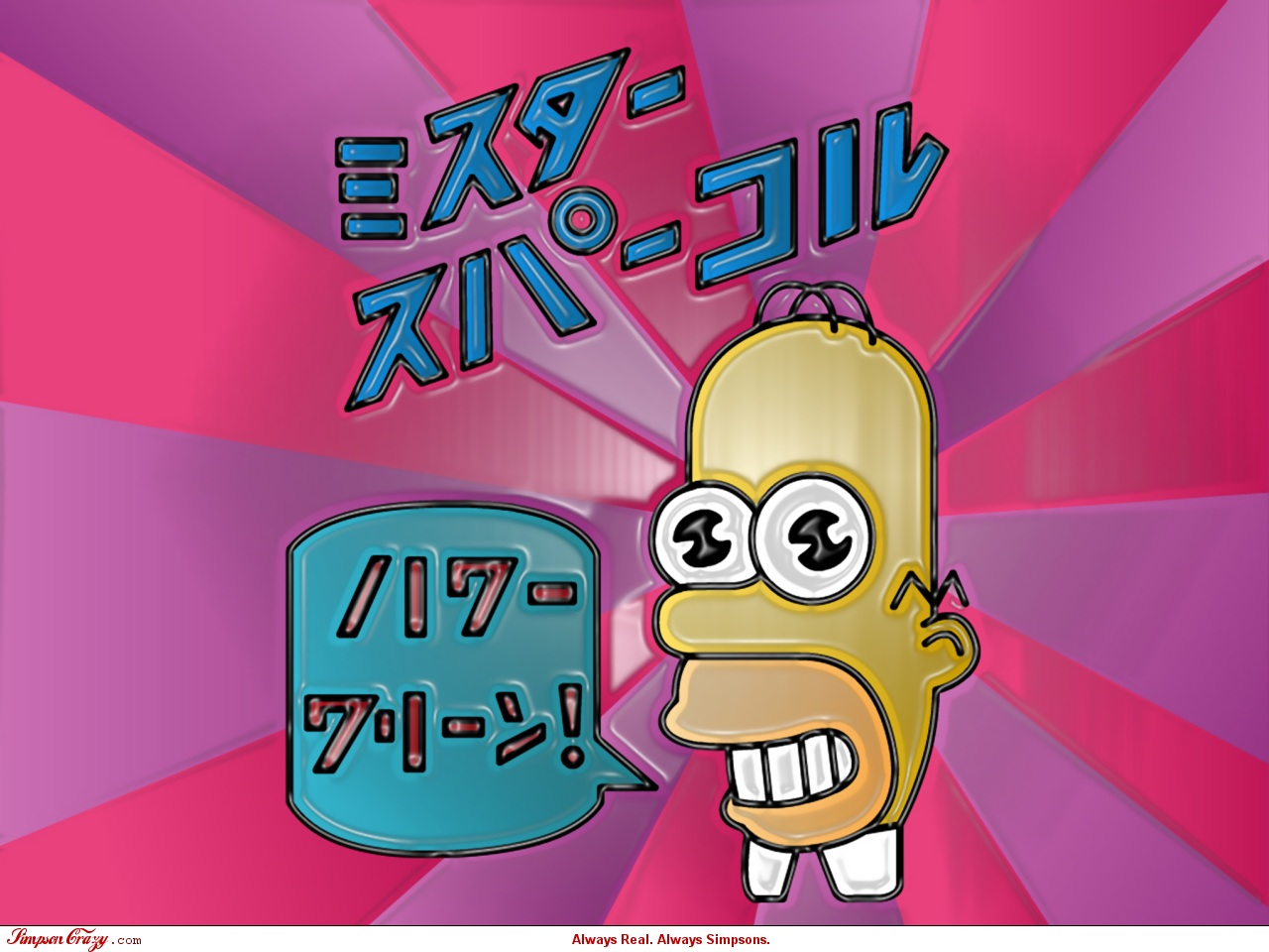Categoryjapanese Characters Simpsons Wiki Fandom Powered By Wikia