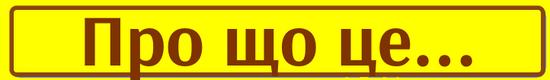 ПроЩоЦе000