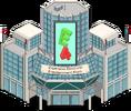 E4 Convention Center Menu