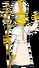 Pope Unlock