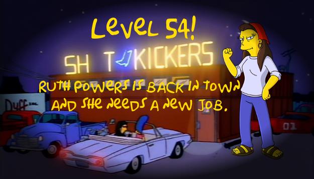 Файл:Level 54 Banner.png