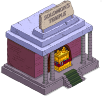Solomon's Temple Menu