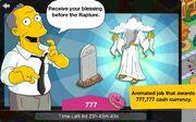 Ten Commandments Gil Deal Screen