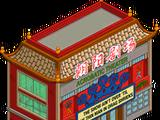 Chinese Acrobatic Theatre