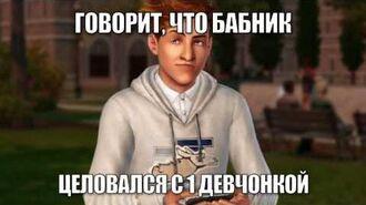 The Sims 3 Студенческая жизнь - ролик к запуску