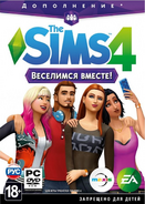 TS4GT Cover