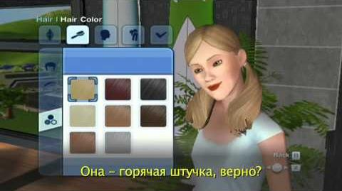 The Sims 3 для Wii