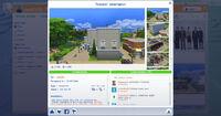 Galerie Les Sims 4 9