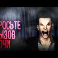 Un vampiro del trailer oficial de <i>Los Sims 3: Criaturas sobrenaturales</i>.
