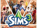 The Sims 3: Мир приключений