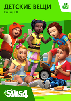 The Sims 4 Toddler Stuff Boxart (new)