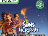 The Sims Истории робинзонов