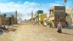 Al Simhara Concept art 1