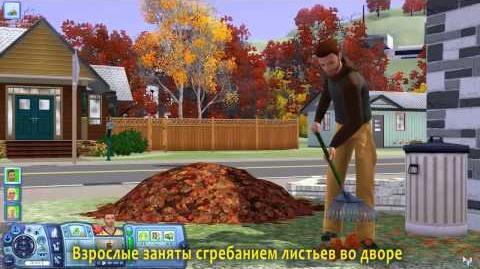 The Sims 3 Времена Года - игровой процесс