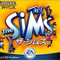 Japanska dating Sims GBA