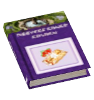 File:Book Skills Cooking Recipe Purple.png