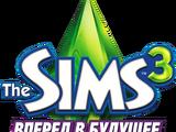 The Sims 3: Вперёд в будущее