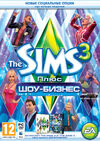The Sims 3 Plus Showtime Cover