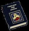 File:Book General Sport8.png