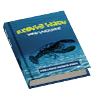 File:Book Skills Fishing Bait Blue.png