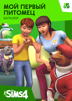 The Sims 4 My First Pet Stuff Boxart (new)
