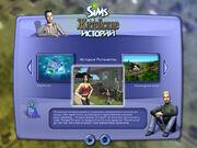 The Sims Life Stories Main Menu