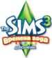 The Sims 3 Seasons Logo