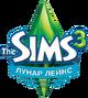 Lunar Lakes Logo (Russian)