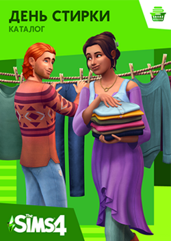 The Sims 4 Laundry Day Stuff Boxart (new)