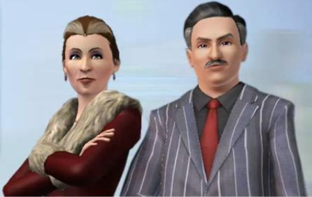 File:Mrs and Mr Alto.jpg
