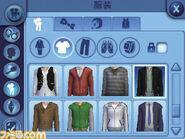Les Sims 3 3DS 06