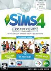 The Sims 4 Bundle Cover 3