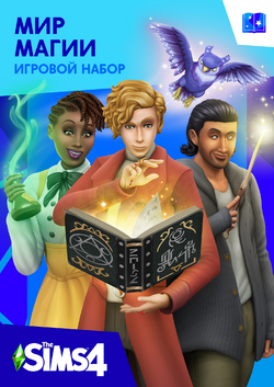 The Sims 4 Realm of Magic Cover