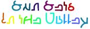Sunsetsinthevalley logo
