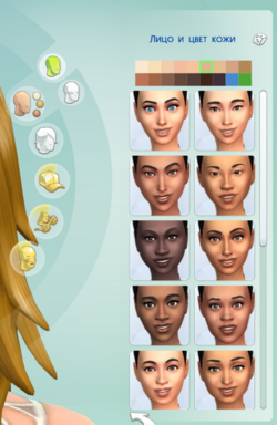 TS4 CAS Demo Face and Skin Tone