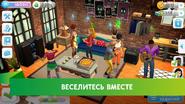 The Sims Mobile Screenshot 04
