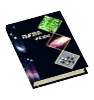 File:Book General Poetry1.png