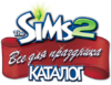 The Sims 2 Festive Holiday Stuff Logo